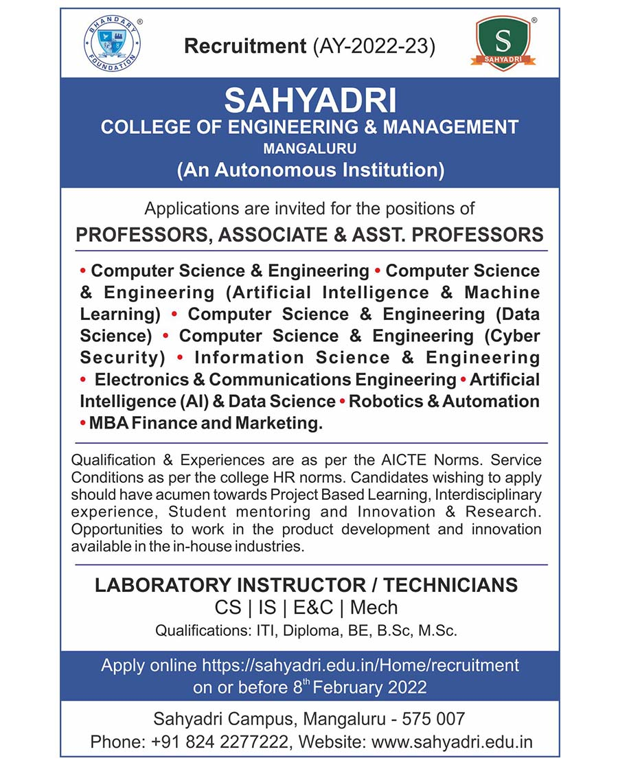 Sahyadri Recruitment - 2018