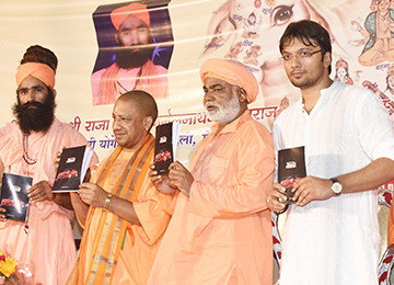 Chief Minister of UP Shri. Yogi Adityanath releases book authored by faculty Dr. Ananth Prabhu G