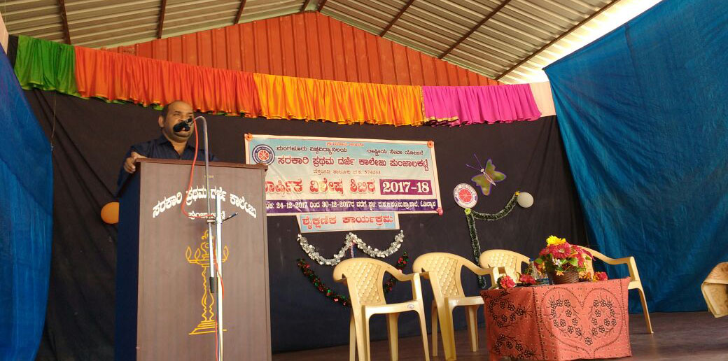 MBA Faculty invited as a Chief Guest for the NSS Camp of Govt. First Grade College, Punjalkatte